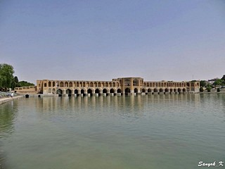 0232 Isfahan Khaju Bridge Исфахан Мост Хаджу