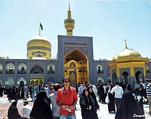 5838 Mashhad Imam Reza Shrine Мешхед Мавзолей Имама Резы