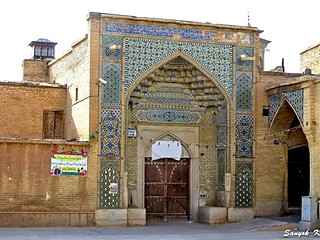 1795 Shiraz Mooshir Mosque Шираз Мечеть Мушир