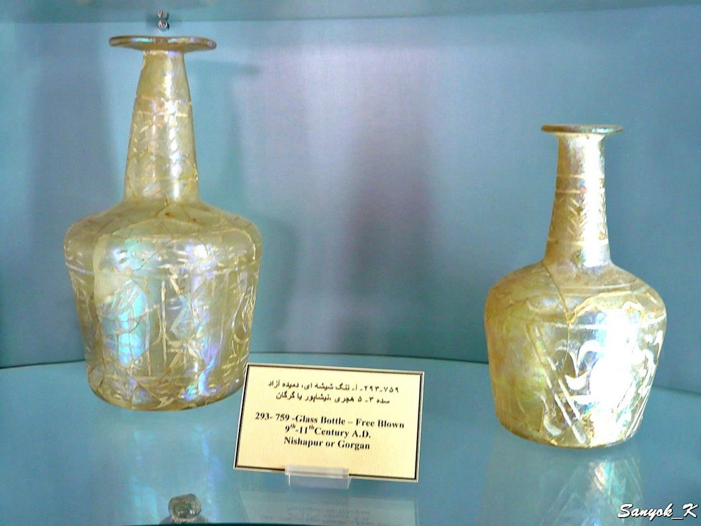 0180 Tehran Glass and Ceramics Museum Тегеран Музей стекла и керамики