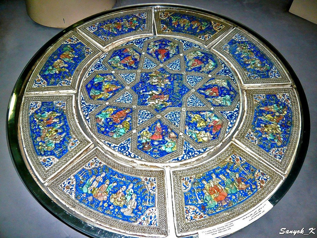 0197 Tehran Glass and Ceramics Museum Тегеран Музей стекла и керамики