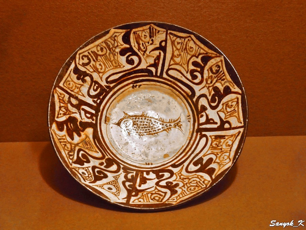 0201 Tehran Glass and Ceramics Museum Тегеран Музей стекла и керамики